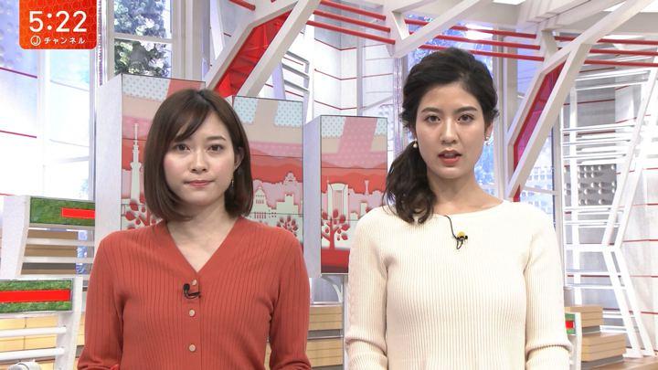 2020年02月05日桝田沙也香の画像03枚目