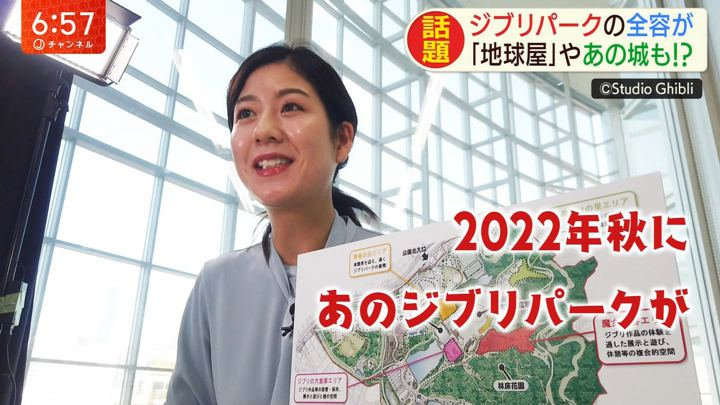 2020年02月05日桝田沙也香の画像05枚目