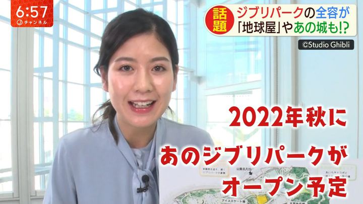2020年02月05日桝田沙也香の画像06枚目
