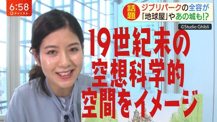 2020年02月05日桝田沙也香の画像09枚目