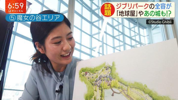 2020年02月05日桝田沙也香の画像10枚目
