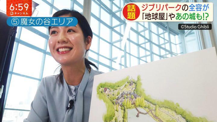 2020年02月05日桝田沙也香の画像11枚目