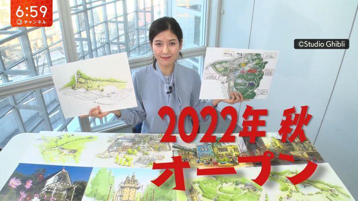 2020年02月05日桝田沙也香の画像12枚目