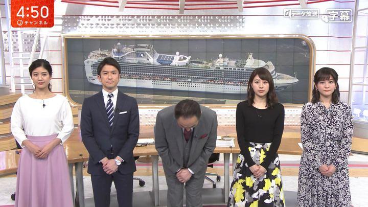 2020年02月06日桝田沙也香の画像01枚目