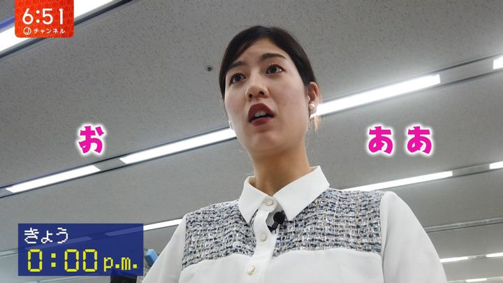 2020年02月06日桝田沙也香の画像05枚目