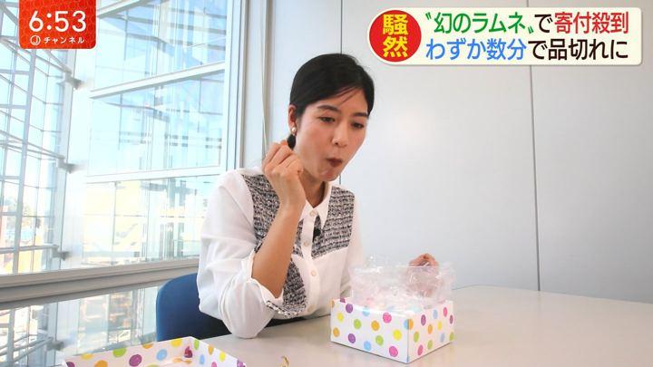2020年02月06日桝田沙也香の画像11枚目