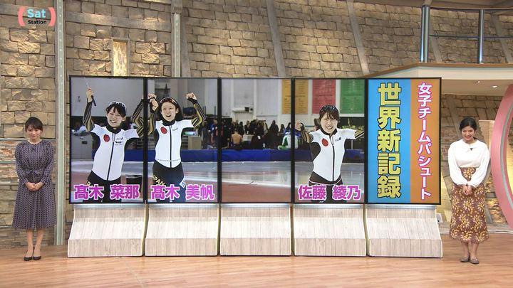 2020年02月15日桝田沙也香の画像01枚目