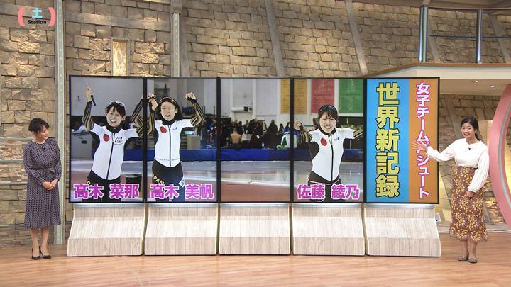 2020年02月15日桝田沙也香の画像02枚目