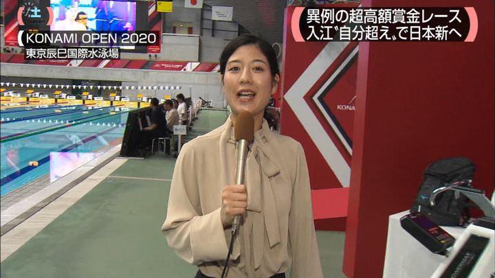 2020年02月15日桝田沙也香の画像04枚目