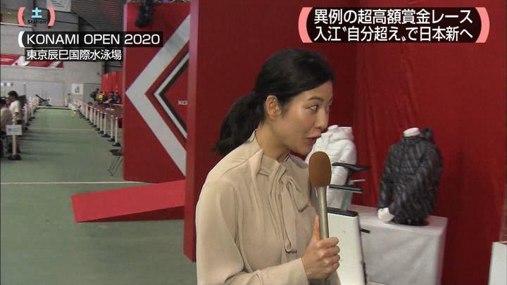 2020年02月15日桝田沙也香の画像05枚目