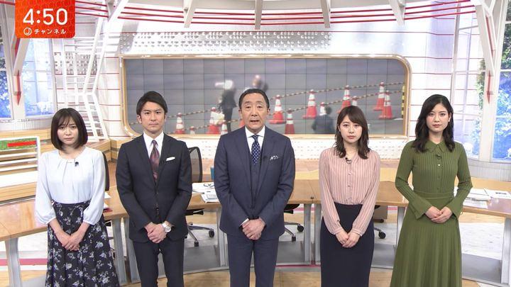 2020年02月19日桝田沙也香の画像01枚目