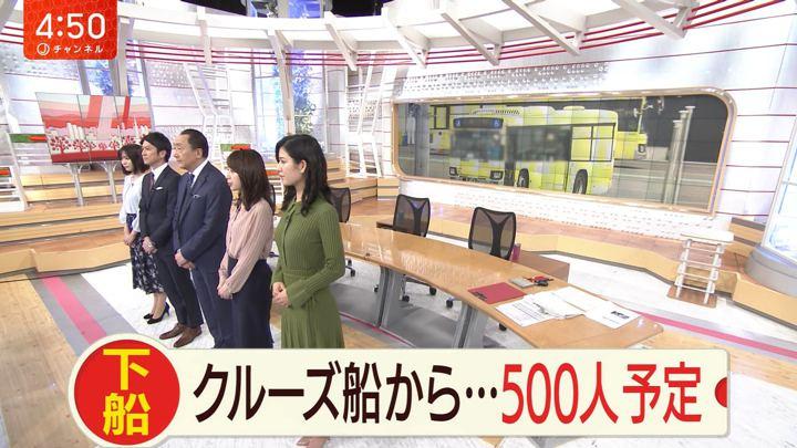 2020年02月19日桝田沙也香の画像02枚目