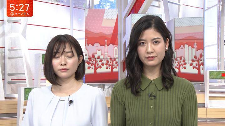 2020年02月19日桝田沙也香の画像03枚目