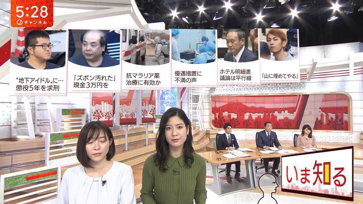 2020年02月19日桝田沙也香の画像04枚目