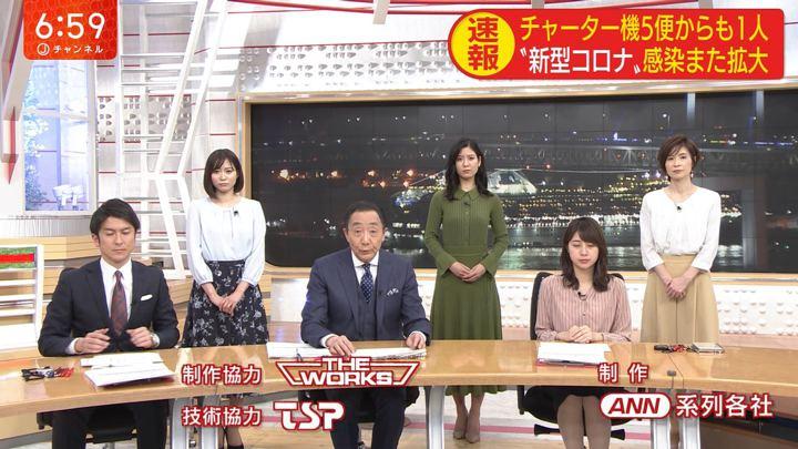 2020年02月19日桝田沙也香の画像07枚目