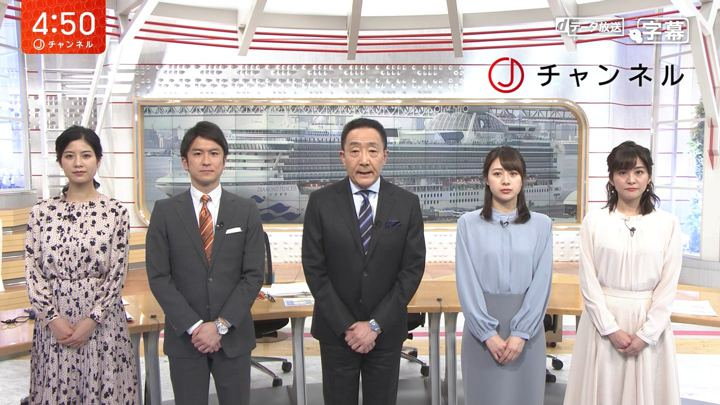 2020年02月20日桝田沙也香の画像01枚目