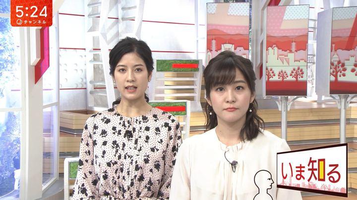 2020年02月20日桝田沙也香の画像02枚目