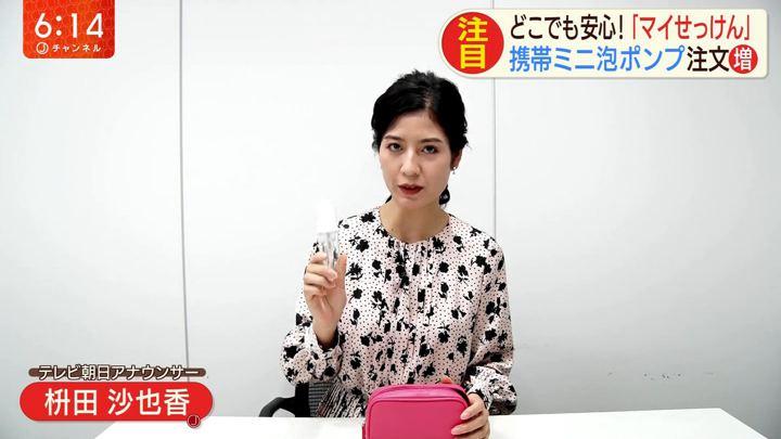 2020年02月20日桝田沙也香の画像05枚目