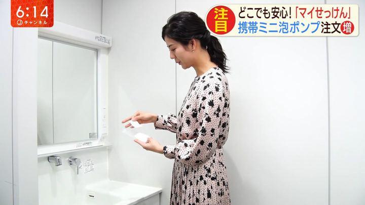 2020年02月20日桝田沙也香の画像06枚目