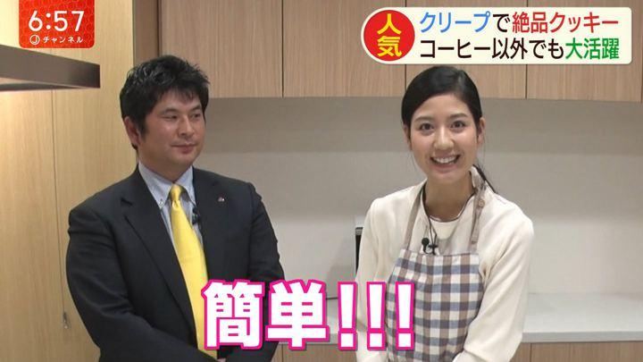 2020年02月20日桝田沙也香の画像09枚目