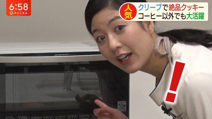 2020年02月20日桝田沙也香の画像10枚目