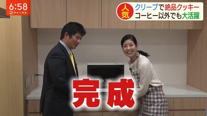 2020年02月20日桝田沙也香の画像11枚目