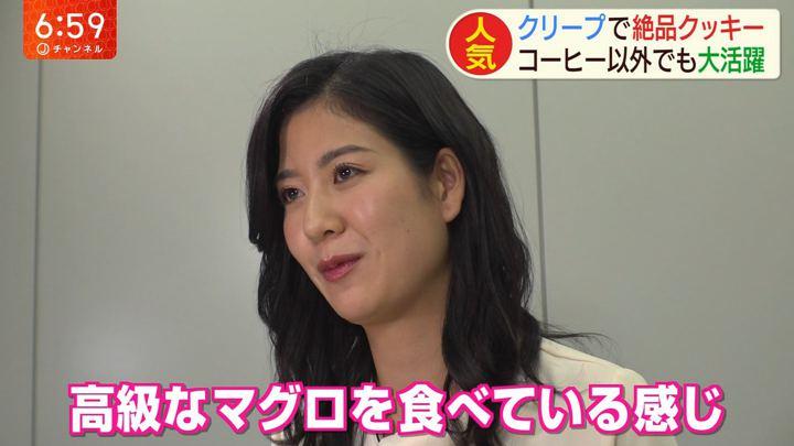2020年02月20日桝田沙也香の画像13枚目
