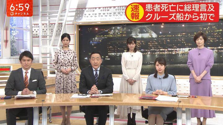 2020年02月20日桝田沙也香の画像14枚目