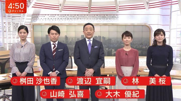 2020年02月24日桝田沙也香の画像01枚目