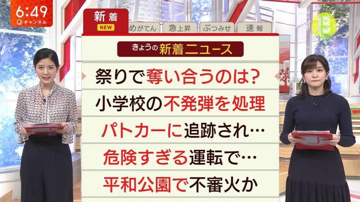 2020年02月24日桝田沙也香の画像03枚目