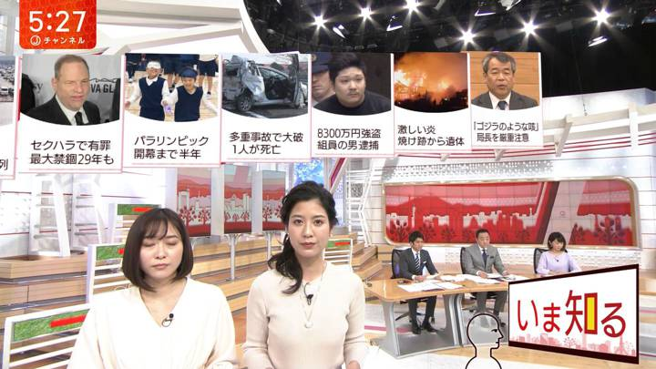 2020年02月25日桝田沙也香の画像02枚目
