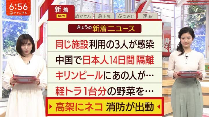 2020年02月25日桝田沙也香の画像04枚目