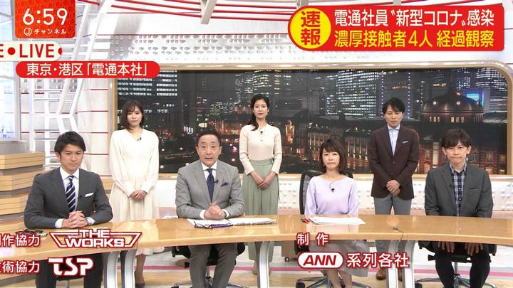 2020年02月25日桝田沙也香の画像05枚目