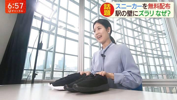 2020年02月26日桝田沙也香の画像05枚目
