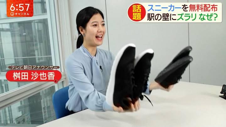 2020年02月26日桝田沙也香の画像06枚目