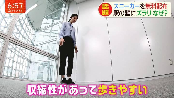 2020年02月26日桝田沙也香の画像08枚目