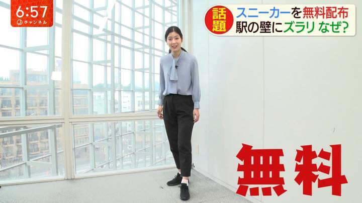 2020年02月26日桝田沙也香の画像09枚目