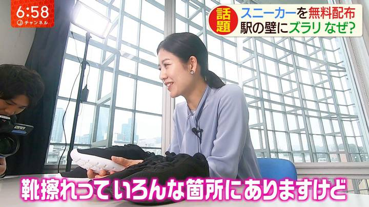 2020年02月26日桝田沙也香の画像10枚目