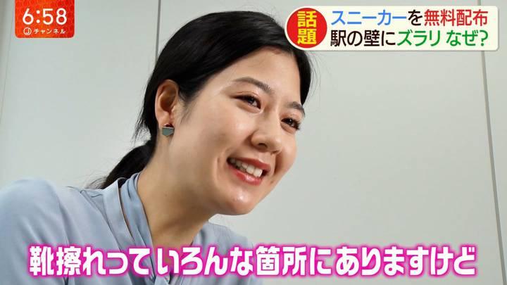 2020年02月26日桝田沙也香の画像11枚目