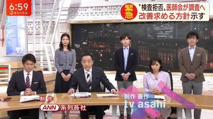 2020年02月26日桝田沙也香の画像14枚目