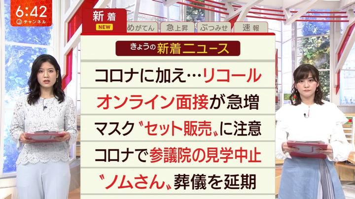 2020年02月27日桝田沙也香の画像03枚目