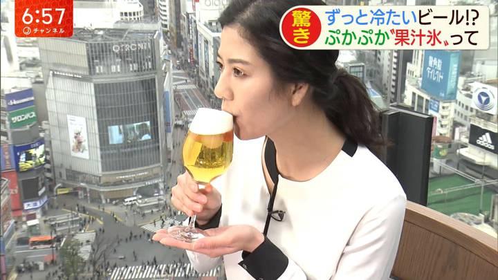 2020年02月27日桝田沙也香の画像04枚目