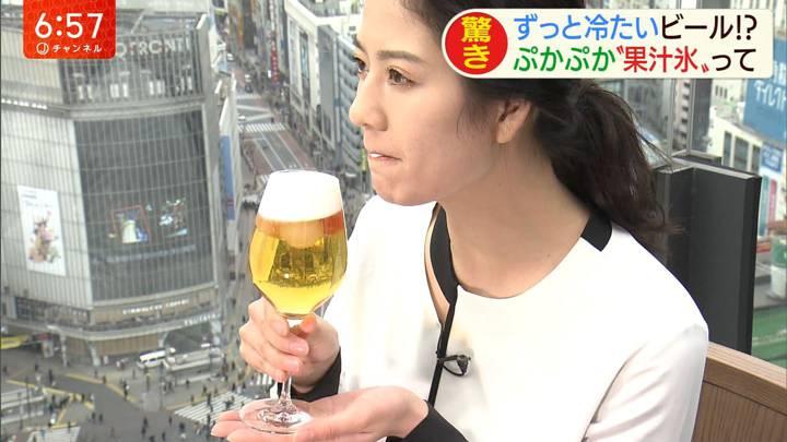 2020年02月27日桝田沙也香の画像05枚目