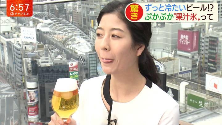 2020年02月27日桝田沙也香の画像06枚目
