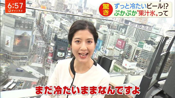 2020年02月27日桝田沙也香の画像07枚目