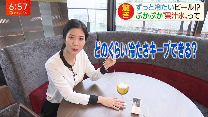 2020年02月27日桝田沙也香の画像08枚目
