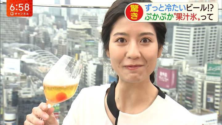 2020年02月27日桝田沙也香の画像10枚目