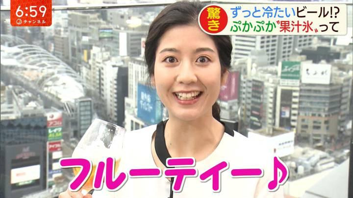 2020年02月27日桝田沙也香の画像12枚目