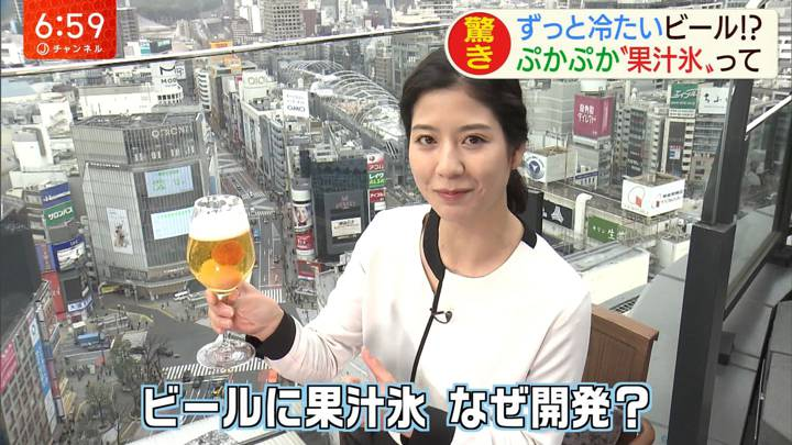 2020年02月27日桝田沙也香の画像14枚目