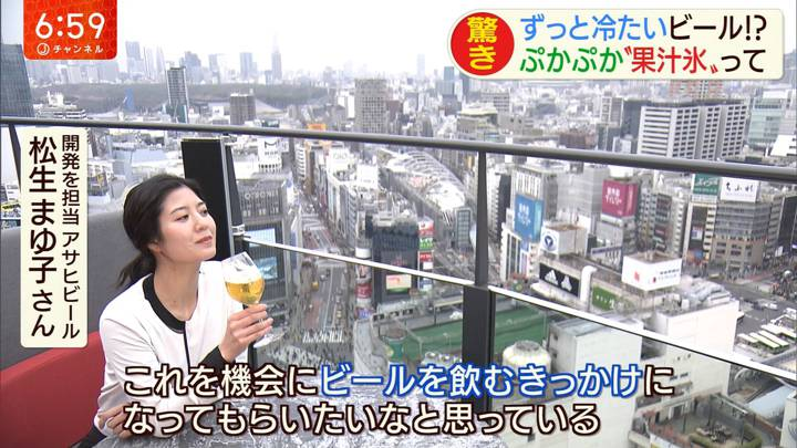 2020年02月27日桝田沙也香の画像15枚目